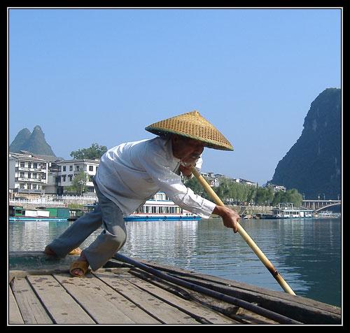 Sysli v číně