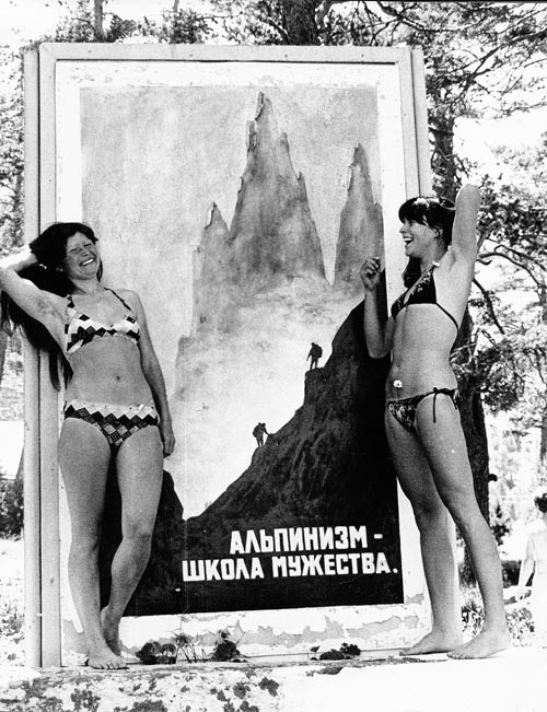 Prvními ženami, které samostatně zdolaly na Kavkaze cestu obtížnosti 5B byly tyhle dvě: Alena Stehlíková a Zuzana Charvátová