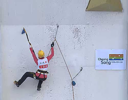 Semifinále, Angelika Rainer