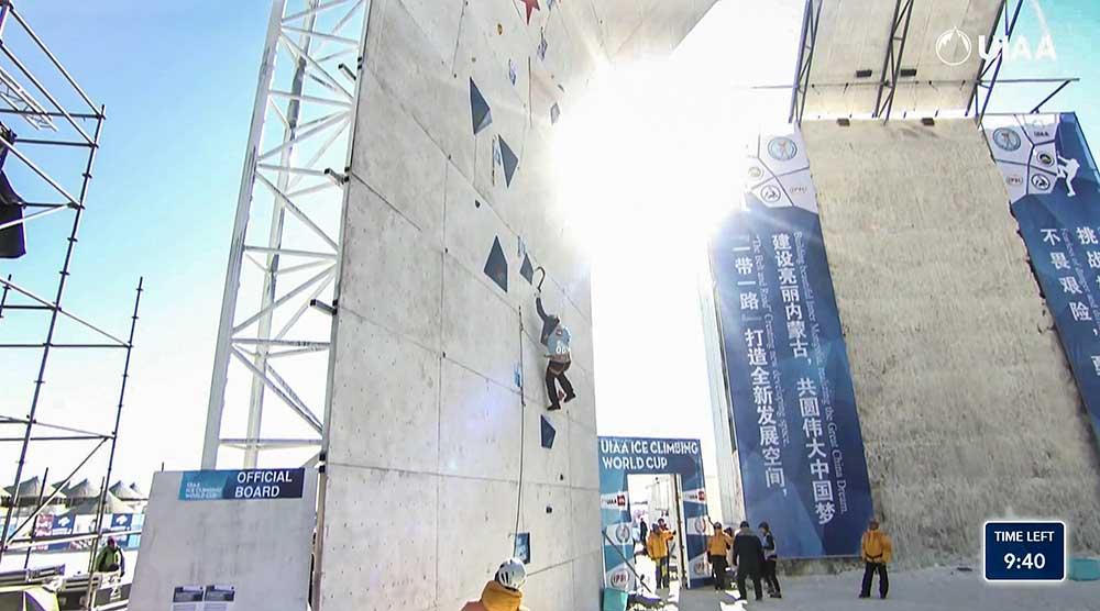 Parádí stěna v Hohhotu