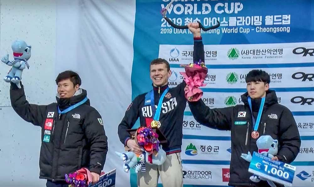 Hee Yong Park, Nikolaj Kuzovlev, Younggeon Lee